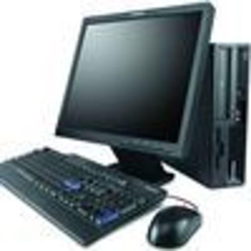 Forlenget IBM-service på Lenovo PC-er
