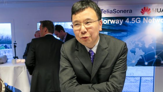 Yang Chaobini Huawei