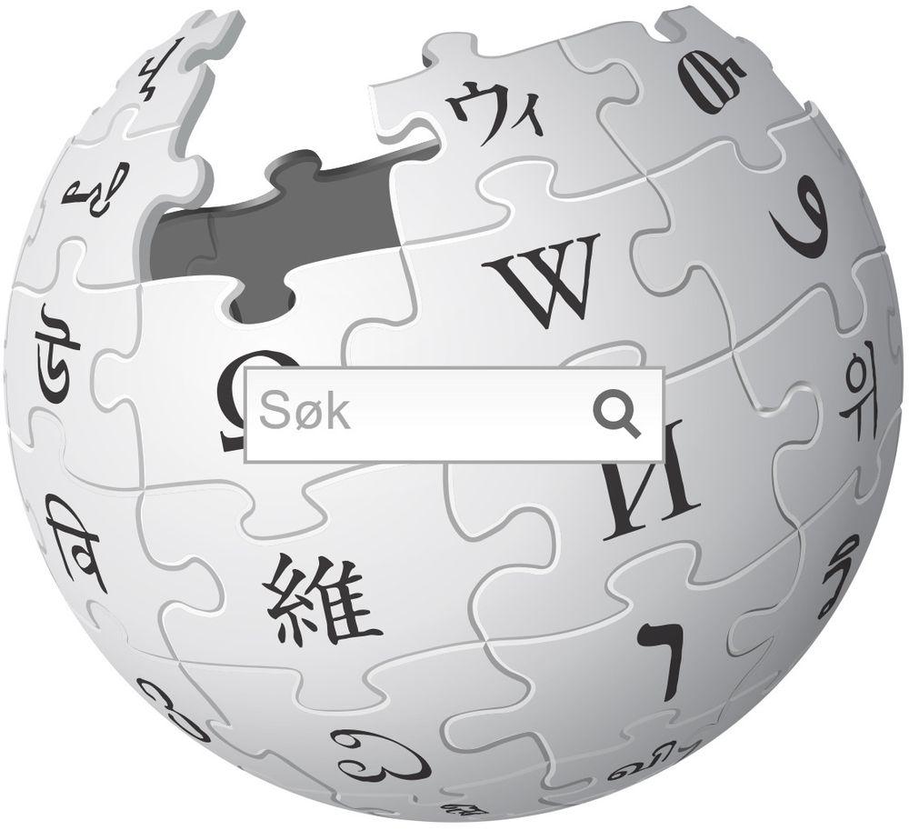 Wikimedia-stiftelsen skal nok jobbe med søk, men ikke som et helt nytt prosjekt, og først og fremst for å gjøre stiftelsens eget, åpne innhold lettere å oppdage.