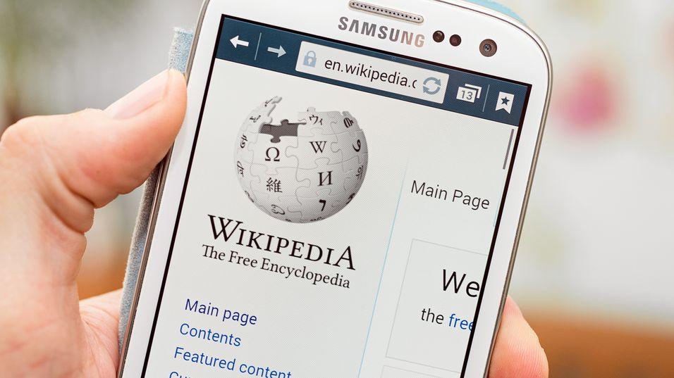 Snart kan Wikipedia  snakke  til deg
