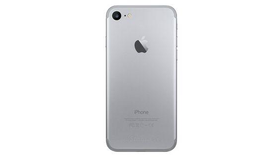iPhone 7-baksiden i all sin prakt. Antennebåndene ser ut til å være flyttet til opp- og nedsiden av telefonen.