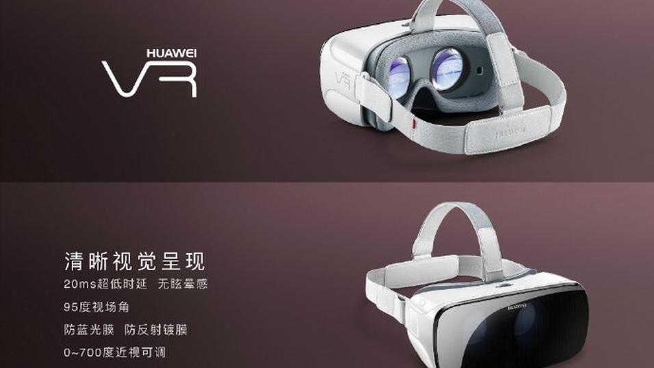 Dette er Huaweis første VR-briller.