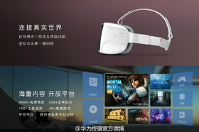 Det skal også lanseres en VR-tjeneste med masse innhold.