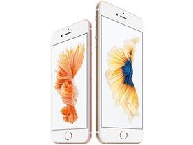 Dagens iPhone 6S og 6S Plus har metall foran og bak, og LCD-skjermer på 4,7 og 5,5 tommer.