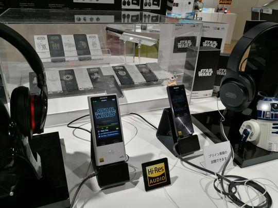 Det skal sies at mange av tingene Sony viste frem er mer populære andre steder enn her. Hi res audio har blitt en greie i Japan. Og Star Wars er som kjent en greie i hele galaksen.
