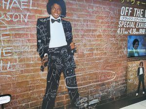 Sony er stolte av sin musikalske del, der Michael Jackson har vært viktig. Men noen synes tydeligvis kebab er enda viktigere.