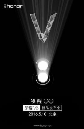 Huaweis reklamesnutt ender med de to kameraene i et åttetall som projekterer en «V» over seg.