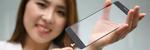 Les LGs har klart å bygge en fingeravtrykksleser inn i glasset på en mobilskjermen