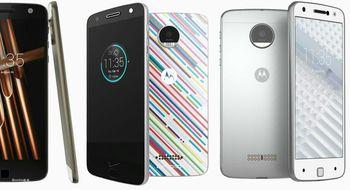 Motorola planlegger modulær mobil med pico-projektor