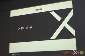 Xperia X er Sonys nye merkevare.