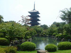Tårnet To-Ji i Kyoto inspirerte arkitekturen i Gold og Silver.