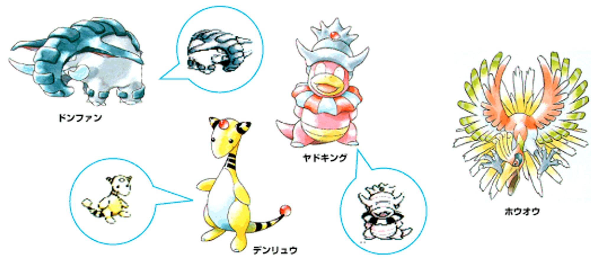 Disse var noen av de første nye monstrene vi kjente til.