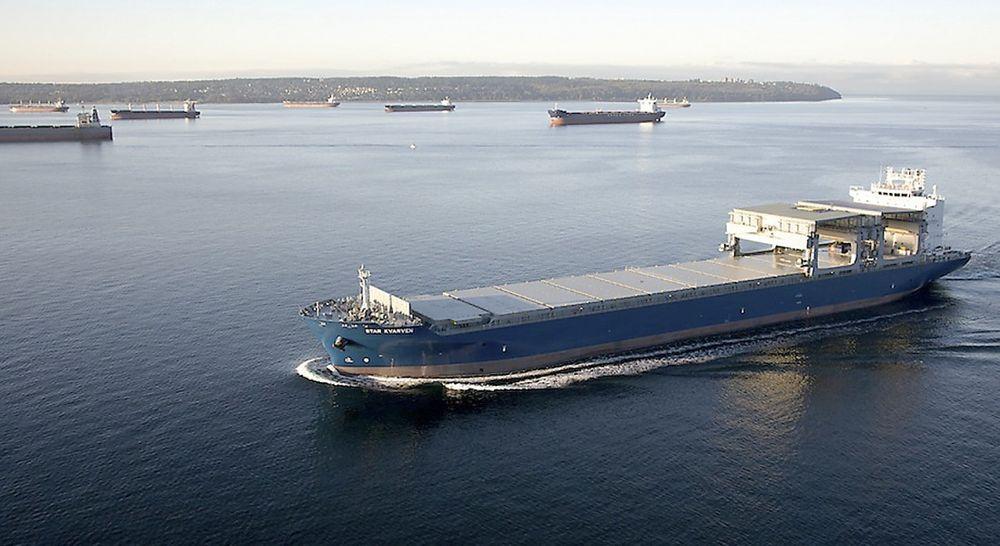 Lasteskipet Star Kvarven er bygget i 2010 og er 208 meter langt og 32 meter bredt. Det er eid av Grieg International og driftes av Grieg Star.