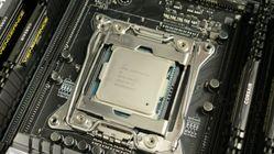 Vi har testet Intels nye ekstremprosessor med  ti  kjerner