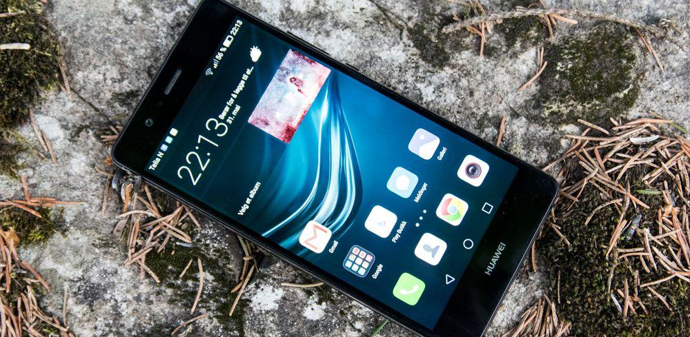Huaweis menysystem er litt annerledes enn i andre Android-telefoner. Her får vi ingen appmeny. I stedet er alt spredt utover hjemmeskjermene.