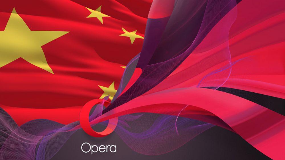 Opera selges til Kina for over 10 milliarder
