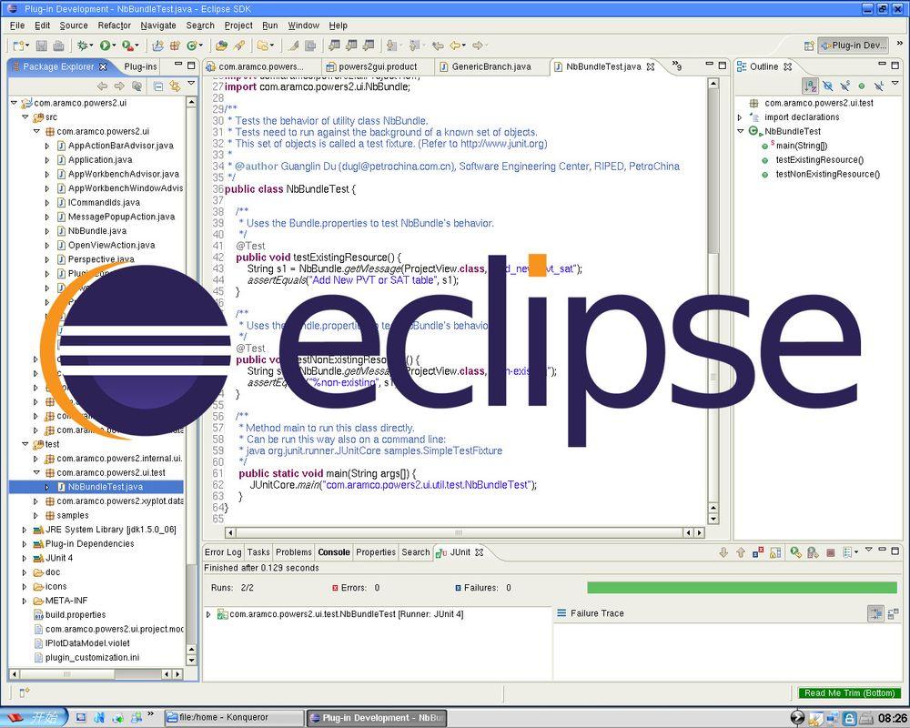 Microsoft vil samarbeide tettere med Eclipse-fellesskapet