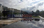 Frankrike frykter terror under fotball-EM. Bildet er fra Nice, som er en av vertsbyene hvor det også er opprettet store fansoner i sentrum - der folk kan følge kampene på storskjerm.