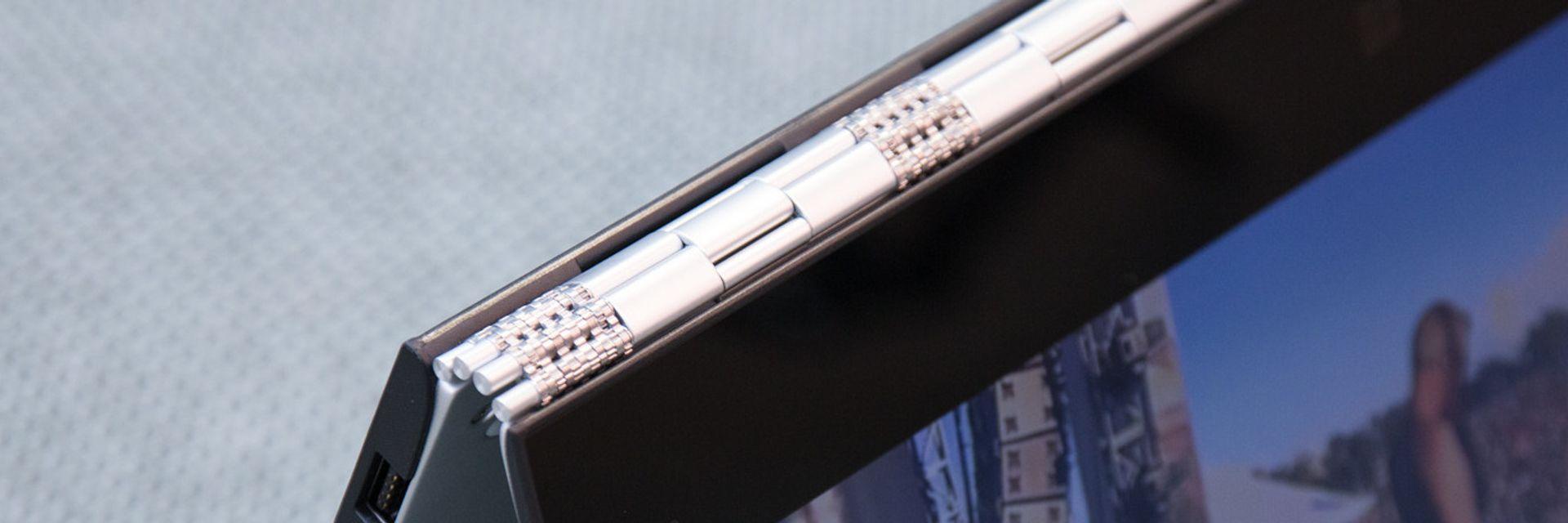 ANNONSE: Klarer du å se hvilken del av en laptop dette er?