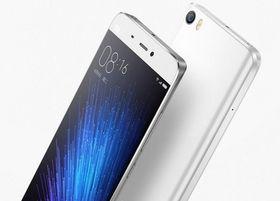 Xiaomi har mange spennende modeller. Her avbildet er Xiaomi Mi5.