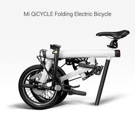 Slik ser sykkelen ut i sammenfoldet tilstand.