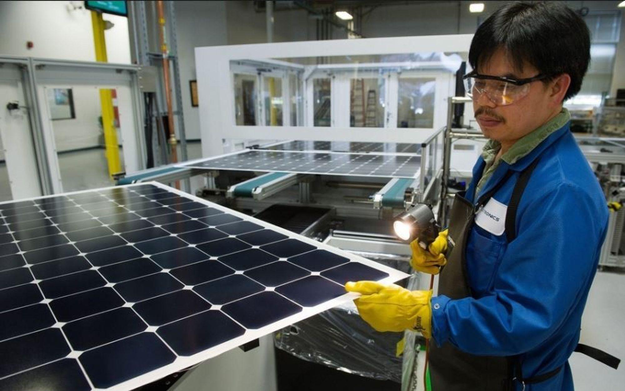 Mer effektivt: Det amerikanske selskapet Sunpower har satt ny rekord i virkningsgrad for et helt solcelle-panel.