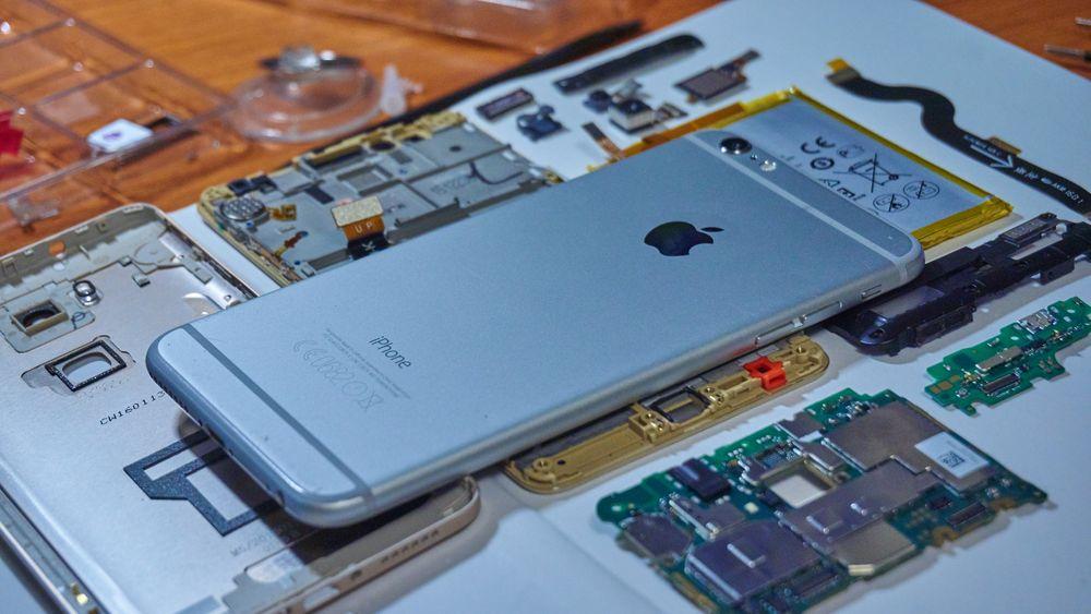 Apple vinner glatt på vår gjennomgang av det indre.