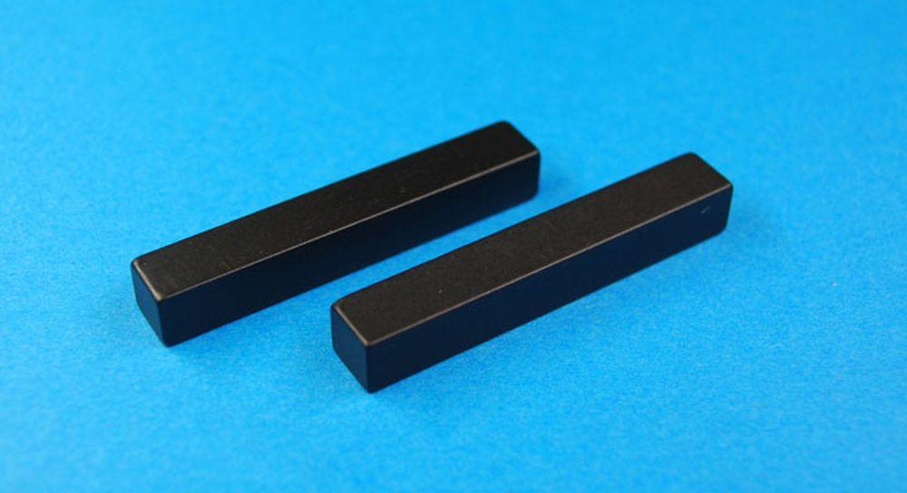 De nye varmeresistente neodymiummagnetene utviklet av Daido Steel.