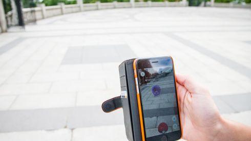Både DnB og Oljefondet tjener fett på Pokemon Go