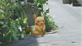 Takket være Pokémon Go er Pikahcu mer populær enn noen gang.
