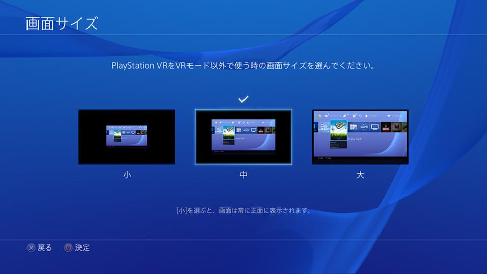 Kinomodusen gir deg  tre virtuelle skjermstørrelser.