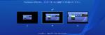 Les PlayStation VR-brillene kan simulere en diger TV på 226 tommer