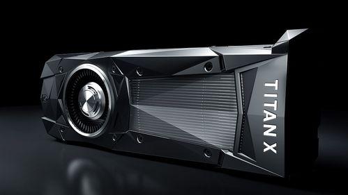 Nvidia har lansert Titan X – et grafikkort med superkrefter