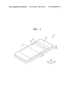 Samsung har også tatt patent på en todelt skjerm nylig. Bildet er hentet fra patentdokumentet.