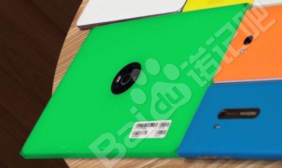 Denne svære grønne kolossen skulle bli nettbrettet Lumia 2020.