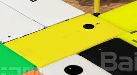 Nokia XL 2 (gul) skulle få Android innabords, som sin forgjenger Nokia XL.