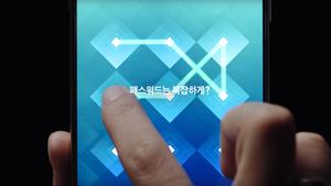Galaxy Note 7 vises frem i ny video fra Samsung