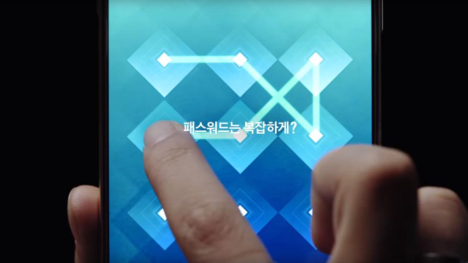 Dette er mobilen som vises frem i videoen.