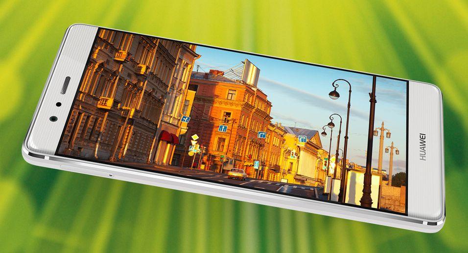 KONKURRANSE: Nå har vi trukket to heldige vinnere av en Huawei P9