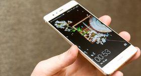Huawei P9 kom dårlig ut i 2G-målingene, men litt bedre i 4G-målingen.