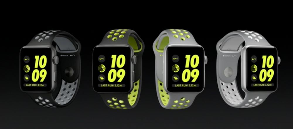 Nike+-klokka.