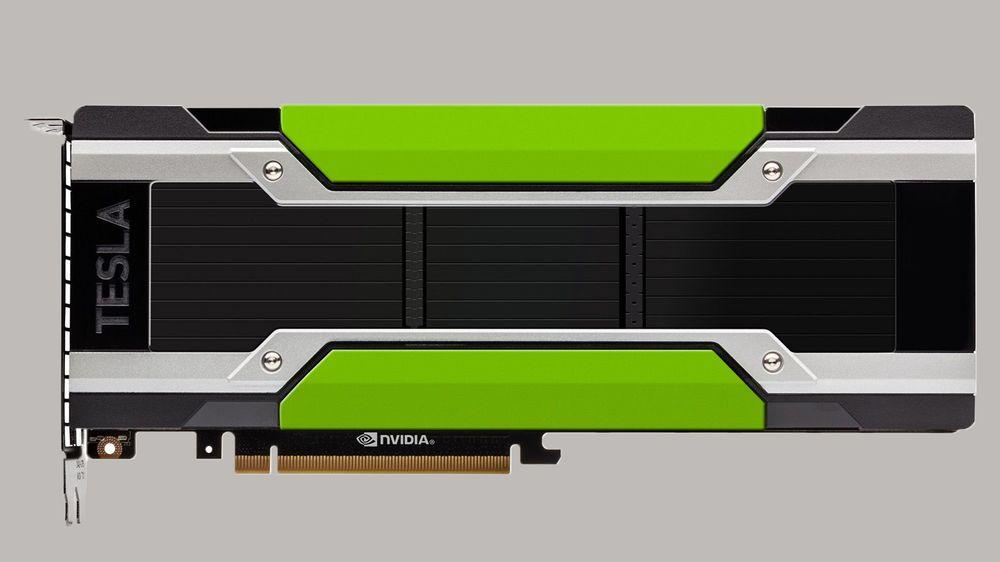 Nvidia Tesla P40.