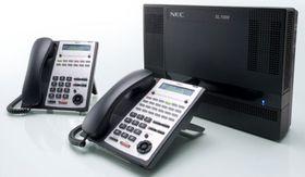 Gammeldagse PABX-sentraler krever eksternt vedlikehold og dyre reservedeler. En ny telefon kan koste så mye som 10 000 kroner.