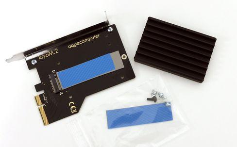 «Vår» versjon av Aqua Computer KryoM.2 kommer med kjøleribbe, varmeledende puter og skruer.
