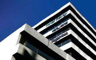 Vårt Land, Dagsavisen og Mentor Medier holder til i Grubbegata i Oslo sentrum.