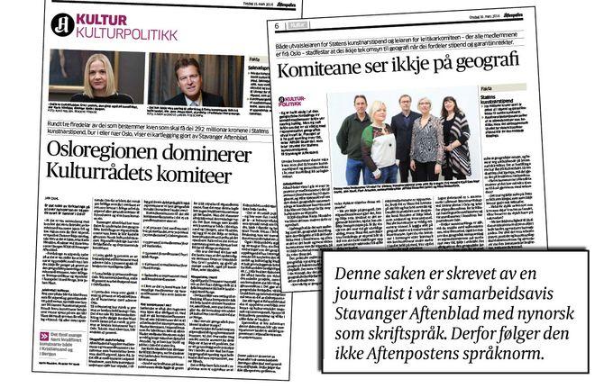 Frå Aftenposten våren 2016.