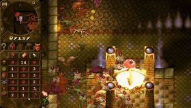Dungeon Keeper er gratis i Origin.