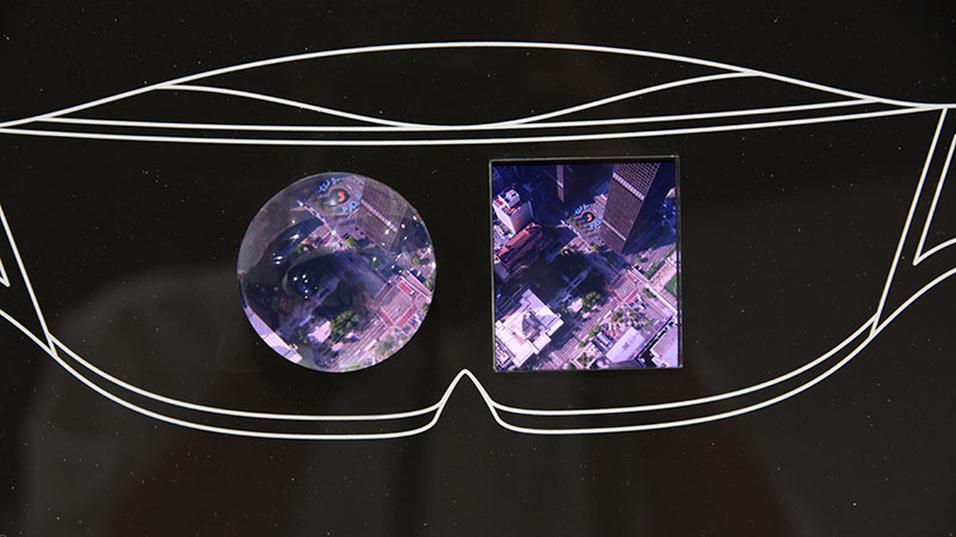 Sharps illustrasjonsbilde av den nye skjermen, som er lovende for VR.fremtiden.