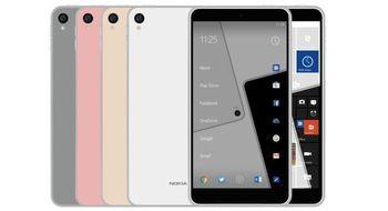 Nokias nye mobil kan være avslørt