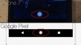 Likheten mellom Apples reserve-knapp og den nye Android-hjemknappen er store.